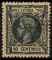 Guinea Española Nº 2 En Usado - Guinea Española