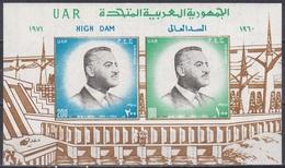 Ägypten Egypt 1971 Persönlichkeiten Präsdent Gamal Abdel Nasser Elektrizität Electricy Staudamm Dam Assuan, Bl. 25 ** - Ungebraucht