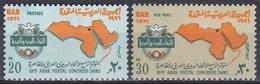 Ägypten Egypt 1971 Postwesen Arabischer Postkongress Arab Post Congress Landkarten Maps Kairo, Mi. 1030-1 ** - Ägypten