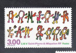 SAINT PIERRE ET MIQUELON YT 706 Neuf ** - St.Pierre & Miquelon