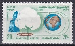Ägypten Egypt 1971 Wirtschaft Economy Landwirtschaft Agriculture Baumwolle Cotton Textilien Globus, Mi. 1032 ** - Neufs