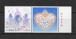 LOTE 1819  ///  (C045)  CHINA 2017 **MNH //  2017 Disney Princess 1v - 1949 - ... República Popular