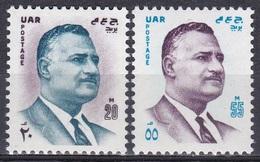 Ägypten Egypt 1971 Geschichte Persönlichkeiten Politiker Politicians Präsident Gamal Abdel Nasser, Mi. 1035-6 ** - Ungebraucht