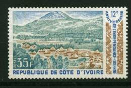 Rep. Côte D'Ivoire ** N° 341 - 12ème Anniversaire De L'Indépendance - Ivory Coast (1960-...)