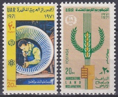 Ägypten Egypt 1971 Geschichte History Revolution Berufe Mechaniker Mechanic Getreide Ähren Cereals Ears, Mi. 1041-2 ** - Egypt