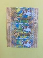 Papier Bonbon Mongol, Opobkh (7x9 Cm) - Labels