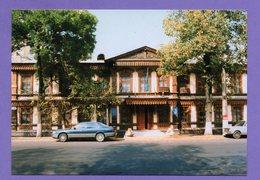 Kazakhstan 2002. Postcards. Almaty. The Building Of The Culture Committee - Kazakhstan