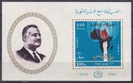 Ägypten Egypt 1971 Geschichte History Revolution Persönlichkeiten Gamal Abdel Nasser Kerzen Candle Karten, Bl. 26 ** - Ägypten