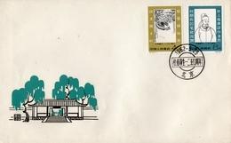 Literatur 1962 China 638/9 FDC 80€ Schriftsteller Dichter Künstler Tu Fu Pavillion In Chengtu Art Set Of Chine Cina - 1949 - ... Repubblica Popolare