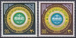 Ägypten Egypt 1971 Organisationen Postwesen Arabische Postunion Arab Postal Union SOFAR, Mi. 1044-5 ** - Ungebraucht