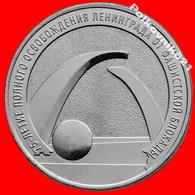 Russia 25 Rubles 2019 Liberation Of Leningrad From The Fascist Blockade - Russie