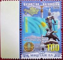 Kazakhstan  2016  25 Years Of Independence Of  Kazakhstan   1 V  MNH - Kasachstan