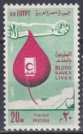 Ägypten Egypt 1971 Medizin Medicine Gesundheit Health Blutspenden Blood Donation Bluttransfusion, Mi. 1052 ** - Ungebraucht
