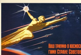 Set Of 22 Postcards Of The USSR Period Devoted To Space Flights, Gagarin, Rocket, Propaganda Of The CPSU - Russia