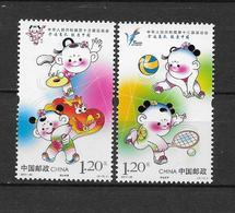 LOTE 1819  ///  (C065)  CHINA 2017 **MNH //  National Games 2v - 1949 - ... República Popular