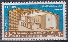 Ägypten Egypt 1971 Postwesen Hauptpostamt Postamt Post Office Architektur Bauwerke Gebäude Buildings, Mi. 1057 ** - Ägypten