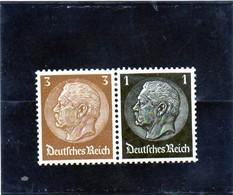 B - 1933 Germania - Pres. Hindenburg - Germania