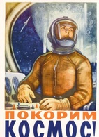 Jeu De 22 Cartes Postales De L'URSS Période Consacrée à L'espace Des Vols, Gagarine, La Roquette, La Propagande Du PCUS - Evénements