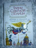 Russian History - In Russian - Vlasova M. Secrets Of The Northern Capital. Legends And Traditions Of St. Petersburg. - Livres, BD, Revues