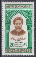 Ägypten Egypt 1971 Geschichte History Revolution Oraby Persönlichkeiten Abdalla El Nadim, Mi. 1059 ** - Ägypten