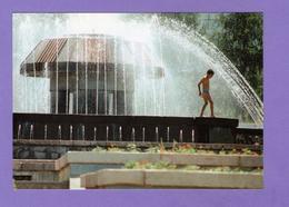 Kazakhstan 2002. Postcards. Almaty. Fountains. - Kazakhstan