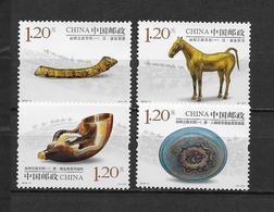 LOTE 1819  ///  (C075)  CHINA 2018 **MNH //  Cultural Relics Of The Silk Road 4v - 1949 - ... República Popular