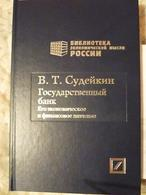 Russian History - In Russian - Sudeikin V. National Bank. Its Economic And Financial Value. Series: Library Of Economic - Livres, BD, Revues