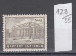55K128 / 458 Bulgaria 1941 Michel Nr. 429 - CAR , Architecture - Justiz-Palast ** MNH - Voitures