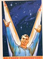 Set Di 22 Mappe Del Periodo DELL'URSS, Dedicato Allo Spazio, Alla Gagarina, Ai Missili, Alla Propaganda Del KPSS - Russia
