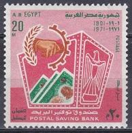 Ägypten Egypt 1971 Wirtschaft Economy Banken Sparkassen Geld Money Kredit Credit Safe Wappen Arms, Mi. 1065 ** - Ungebraucht