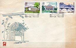 Yenan 1964 China 791/3 FDC 100€ Revolution Mit Mao Gebäude/Saal Pagode Brücke Military Architectur Cover CINA Chine - 1949 - ... Repubblica Popolare