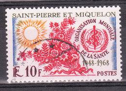 SAINT PIERRE ET MIQUELON YT 379 Oblitéré - St.Pierre & Miquelon