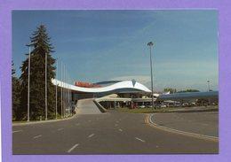 Kazakhstan 2004. Postcards. Almaty. Airport. - Kazakhstan