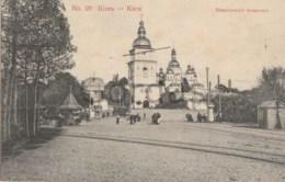 Ukraine - Kiev - Mihailovsky Monastir - Ukraine