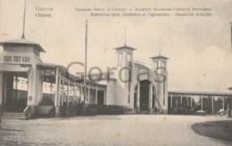 Ukraine - Odessa - Exposition Pour L'Industrie Et L'agriculture - Restaurant Principal - Ukraine