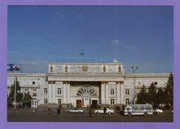 "Kazakhstan 2004. Postcards. Almaty. Railway Station ""Almaty-2"" - Kazakhstan"