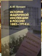 Russian History - In Russian - Volodin A. The History Of The Factory Inspection Of Russia In 1882-1914. - Livres, BD, Revues