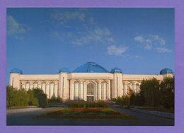 Kazakhstan 2004. Postcards. Almaty. Central State Museum. - Kazakhstan
