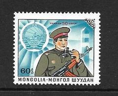 MONGOLIE 1983 GARDES- FRONTIERES YVERT N°1255  NEUF MNH** - Police - Gendarmerie