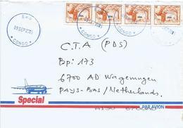 Congo 2005 Ewo Legal Overprint 90f CONGO Right Upper Corner Michel 1563 Cover - Afgestempeld