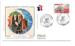 1996 FDC CONGRES PHILA. CLERMONT FERRAND - FDC