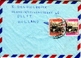SAUDI ARABIA 1975  FINE AIR COVER To HOLLAND - Saudi Arabia