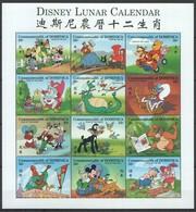 D305 DOMINICA CARTOONS WALT DISNEY LUNAR CALENDAR 1SH MNH - Disney