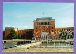 Kazakhstan 2004. Postcards. Almaty. The National Academy Of Sciences - Kazakhstan