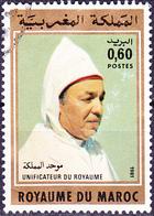 Marokko - 25 Jahre Unabhängigkeit (Mi.Nr.:950) 1981 - Gest Used Obl - Maroc (1956-...)