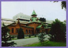 Kazakhstan 2004. Postcards. Almaty. Museum Of Folk Instruments. - Kazakhstan