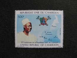 Cameroun- TB N° 687. Neuf XX. - Cameroon (1960-...)