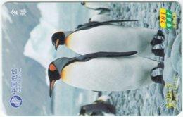 CHINA B-250 Prepaid ChinaTelecom - Animal, Penguin - Used - China