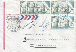 Congo 1977 Bambama Paddle Frigate Gomer French Navy Cover - Afgestempeld