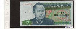 Banconota Birmania 15 Kyats  UNC - Myanmar